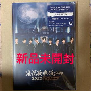 Johnny's - 滝沢歌舞伎 ZERO 2020 The Movie DVD