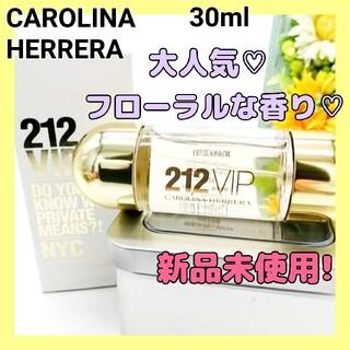 キャロライナヘレナ(CAROLINA HERRERA)の【新品未使用】キャロライナへレラ 212 VIP EDP 30ml(香水(女性用))