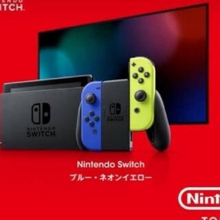 Nintendo Switch - ニンテンドートーキョー限定 ニンテンドーswitch本体