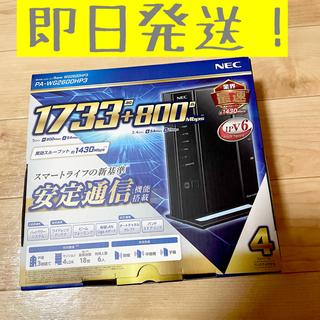 NEC - 【美品】NEC Aterm WG2600HP3
