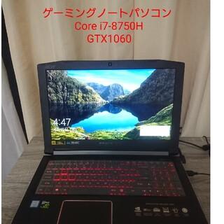 ゲーミングノートパソコン Predator Herios 300