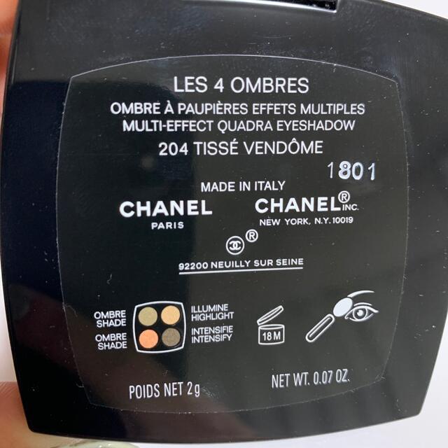 CHANEL(シャネル)のCHANEL 4色アイシャドウ レ キャトル オンブル 204ティセヴァンドーム コスメ/美容のベースメイク/化粧品(アイシャドウ)の商品写真