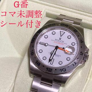 ROLEX - G番 ROLEX エクスプローラー2 白 216570 ホワイト
