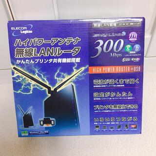エレコム(ELECOM)のエレコム ロジテック 無線LANルーター「LAN-WH300N/DR」(PC周辺機器)