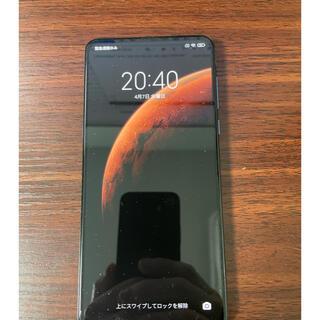 Xiaomi シャオミ Mi MIX 3 サファイアブルー グローバル版