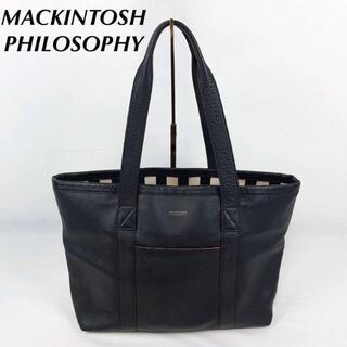 マッキントッシュフィロソフィー(MACKINTOSH PHILOSOPHY)のマッキントッシュフィロソフィー トートバッグ 黒 ボーダー レザー レディース(トートバッグ)