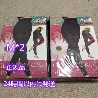 直接購入オッケー2枚グラマラスパッツ 【Mサイズ】