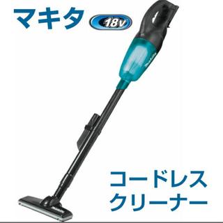 Makita - 【新品】マキタ コードレスクリーナー 18V 海外モデル 本体のみ
