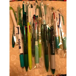 PILOT - ボールペン31本セット 本体緑色系