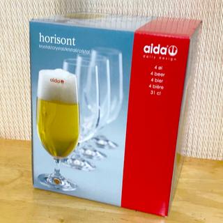 アイーダ(AIDA)の新品未使用 aida社クリスタル製ビアグラス4脚セット(グラス/カップ)