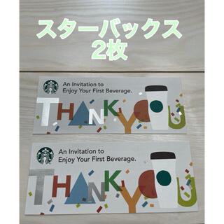 スターバックスコーヒー(Starbucks Coffee)のスターバックス チケット 2枚(フード/ドリンク券)