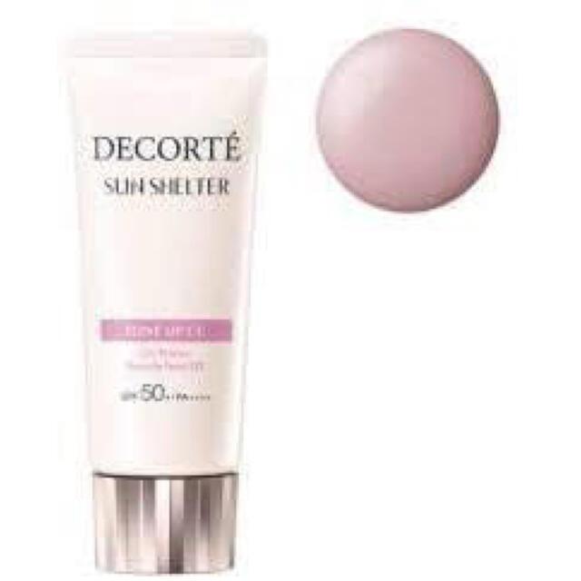 COSME DECORTE(コスメデコルテ)のサンシェルタートーンアップcc10 コスメ/美容のベースメイク/化粧品(CCクリーム)の商品写真