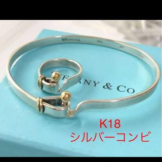 Tiffany & Co. - 美品✨ティファニーブレスレット バングル 指輪 2点 K18 シルバーコンビ