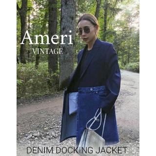 Ameri VINTAGE - Ameri DENIM DOCKING JACKET デニムドッキングジャケット