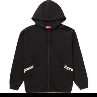 Supreme - シュプリーム Color Blocked Zip Up Hooded