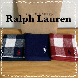 Ralph Lauren - 30⭐️ラルフローレン ガーゼタオル ハンカチタオル 3枚