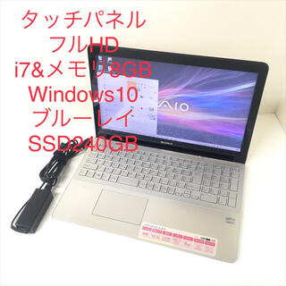 SONY - SONY VAIO Fit15 Win10 i7 8GB SSD FHD