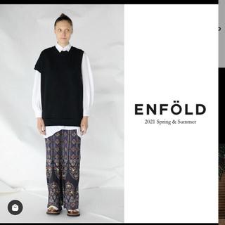 ENFOLD - ENFOLD DRY SWEAT Asymmtyy ベスト