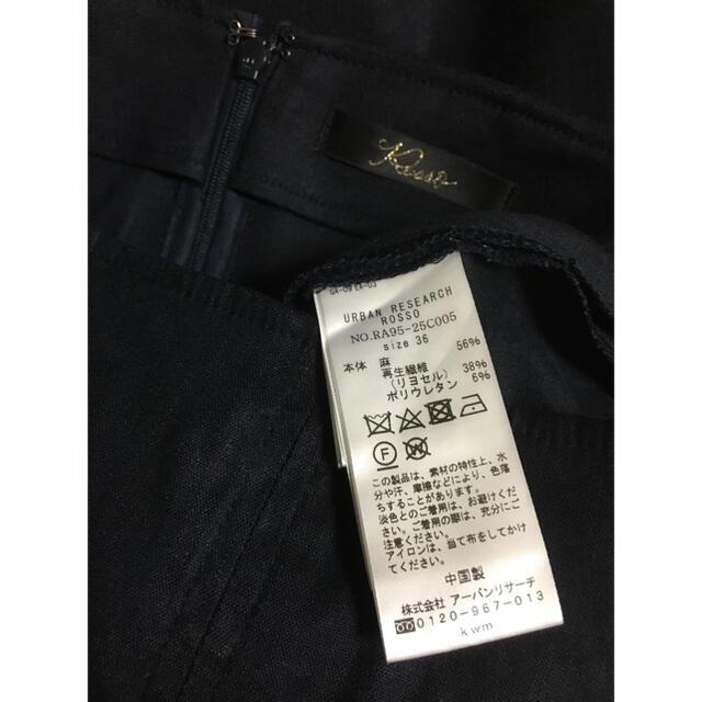 URBAN RESEARCH ROSSO(アーバンリサーチロッソ)のストレッチリネンタイトスカート ⭐️  アーバンリサーチロッソ レディースのスカート(ロングスカート)の商品写真