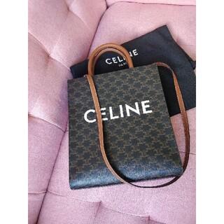 celine - CELINE セリーヌ スモール ショルダーバッグ