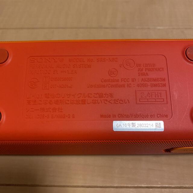 SONY(ソニー)のSONY SRS-XB2 ポータブルスピーカー スマホ/家電/カメラのオーディオ機器(スピーカー)の商品写真