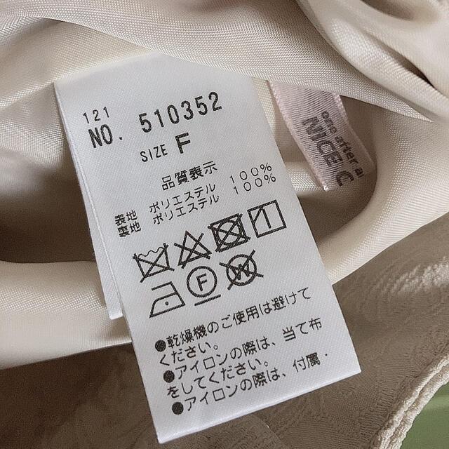 one after another NICE CLAUP(ワンアフターアナザーナイスクラップ)のシンプルショートパンツ レディースのパンツ(ショートパンツ)の商品写真