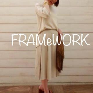 FRAMeWORK - 値下げ!新品タグ付き❤︎FRAMeWORK/七分袖 ボートネック プルオーバー