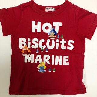 HOT BISCUITS - ホットビスケッツ Tシャツ