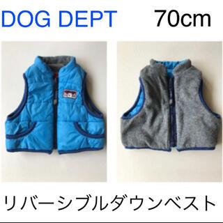 ドッグデプト(DOG DEPT)のDOG DEPT Kid's リバーシブル ダウンベスト 70cm ブルー(ジャケット/コート)