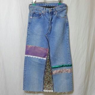 リーバイス(Levi's)のLevi's リーバイス リメイク スカート W28 (ロングスカート)