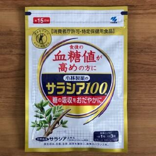 コバヤシセイヤク(小林製薬)の小林製薬 サラシア100 15日分 1袋(ダイエット食品)