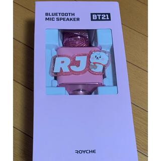 防弾少年団(BTS) - BT21 RJ マイク Bluetooth スピーカー ジン BTS 公式