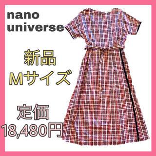 ナノユニバース(nano・universe)の ナノユニバース nanouniverse 半袖チェックワンピース赤(ロングワンピース/マキシワンピース)