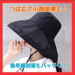 つば広 帽子 女優ハット 小顔 ブラック 黒 日焼け止め UVケア 紫外線対策