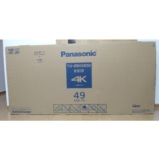 Panasonic - パナソニック VIERA 49型テレビ TH-49HX850 新品未使用