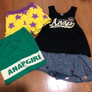 アナップキッズ(ANAP Kids)のANAP 150cm まとめ売り(その他)