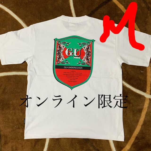 UNDERCOVER(アンダーカバー)のGU UNDERCOVER ビッググラフィックT オンライン限定 Mサイズ メンズのトップス(Tシャツ/カットソー(半袖/袖なし))の商品写真