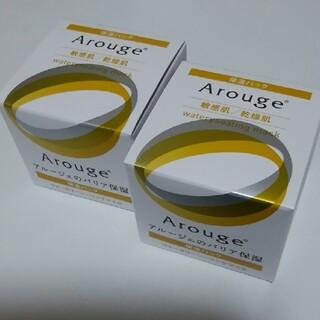 Arouge - アルージェ・ウォータリーシーリングマスク