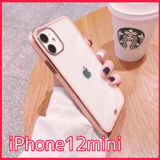 インスタで大人気 iphone12 mini クリアケース 即発送