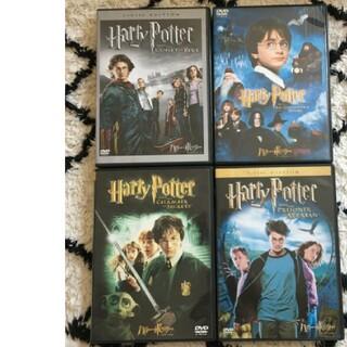 ハリーポッター DVD 4作品 国内正規品 日本語吹き替え