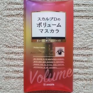 スカルプディー(スカルプD)の☆スカルプD☆ボリュームマスカラ☆ブラック(マスカラ)