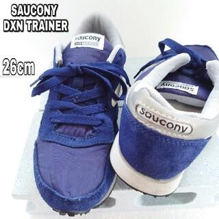 サッカニー(SAUCONY)の26cm【SAUCONY DXN TRAINER】 サッカニー  ローカット 青(スニーカー)
