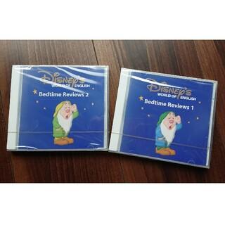 Disney - 新品  ディズニー英語システム DWE リッスンアロング CD 2枚セット
