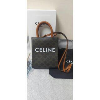 celine - CELINE 2020秋冬コレクション ミニバーティカルカバ トートバッグ