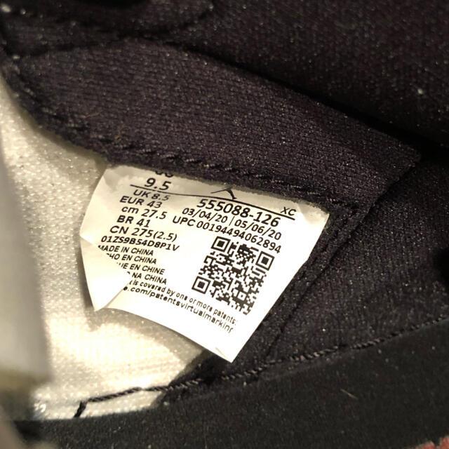 NIKE(ナイキ)のJordan1 Smoke Grey 27.5cm メンズの靴/シューズ(スニーカー)の商品写真