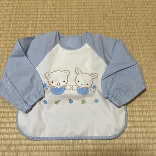 familiar - ファミリア 袖付きエプロン