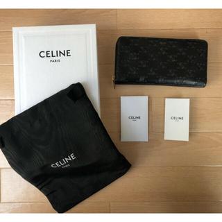 celine - 【CEINE セリーヌ】トリオンフ カーフスキン ラウンドジップ 長財布
