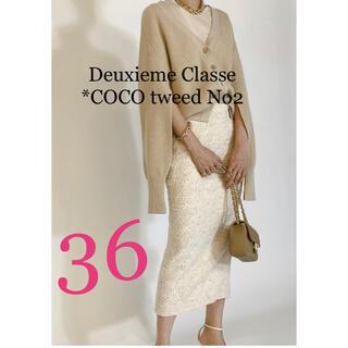 DEUXIEME CLASSE - Deuxieme Classe 最新作完売 *COCO tweed No2