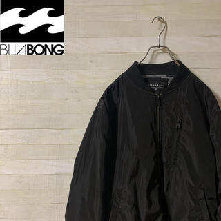 【美品】BILLABONG   MA-1(ナイロンジャケット)