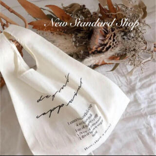 Ameri VINTAGE - 新品*白 シンプル 英字 ロゴ 韓国 エコバッグ ショルダーバッグ